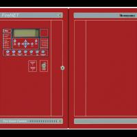 Hướng dẫn sử dụng tủ trung tâm báo cháy Hochiki thumbnail