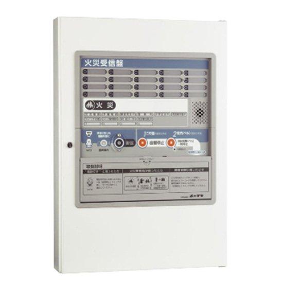 Tủ báo cháy Hochiki 20 kênh RPS-AAW20